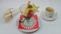 glace-coupe.jpg